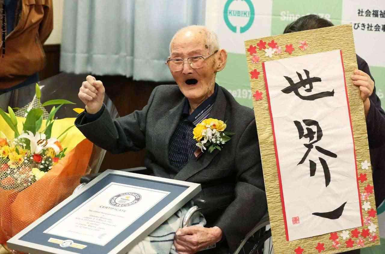 Cụ ông Chitetsu Watanabe, sinh năm 1907, tại Nhật Bản.