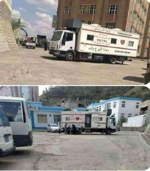 سيارات بمكبرات الصوت تجوب شوارع صنعاء طلباً للنجدة وأخرى للتبرع بالدم