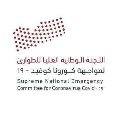 تسجيل حالتي وفاة وإصابتين جديدة بكورونا في اليمن