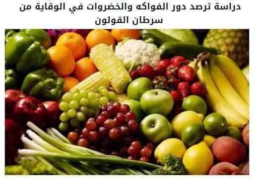 ارتفاع سعر الطماط بعدن.. تعرف على أسعار الفواكه والخضروات