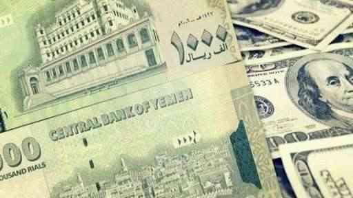 شاهد التحديث الصباحي لأسعار الصرف في صنعاء وعدن