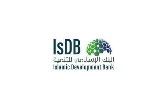 البنك الإسلامي يمول مشروعات تنموية في ثلاث دول بينها اليمن
