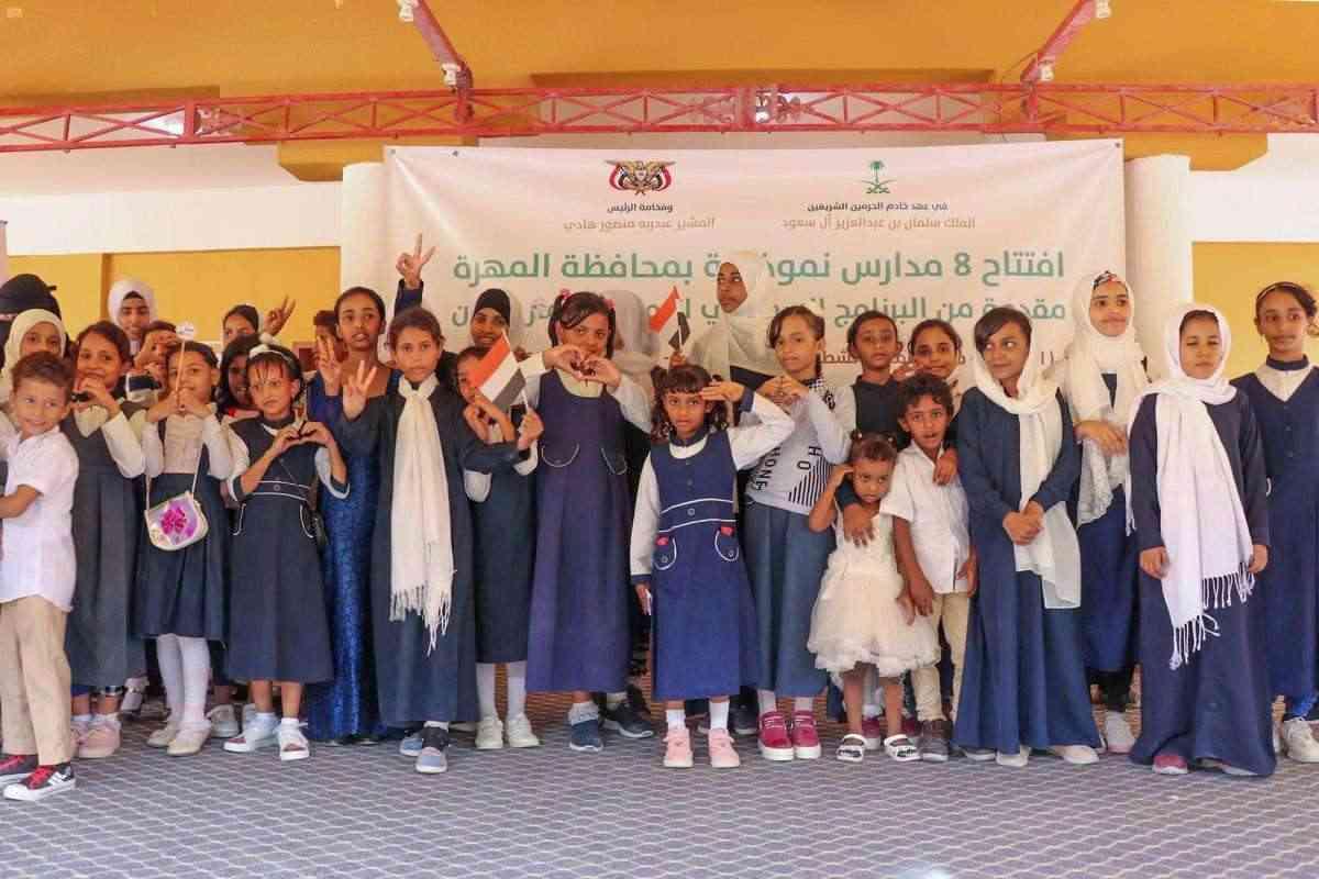 افتتاح 8 مدارس نموذجية جديدة في المهرة