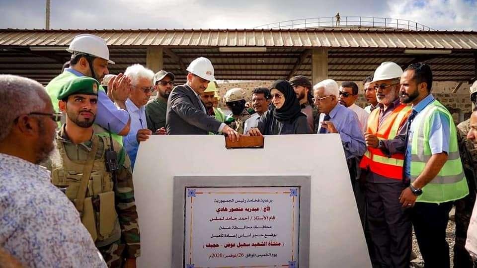 عودة منشأة الشهيد سهيل في عدن .. بداية لإنهاء إحتكار التجار للنفط