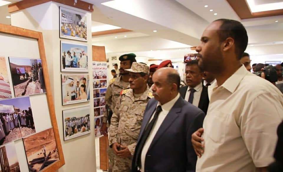 بمشاركة رسمية .. حضرموت تحتفل بذكرى الإستقلال وتشارك الإمارات إحتفالها بالعيد الوطني